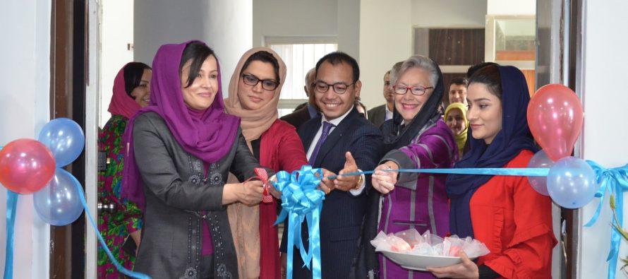 Afghan Women's Career Development Center Help Women Find Jobs