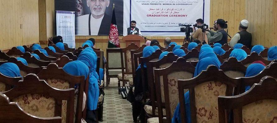 Sixty Women Complete Internship Programs in Kandahar