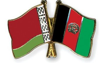 Afghanistan, Belarus Sign Bilateral Trade Agreement