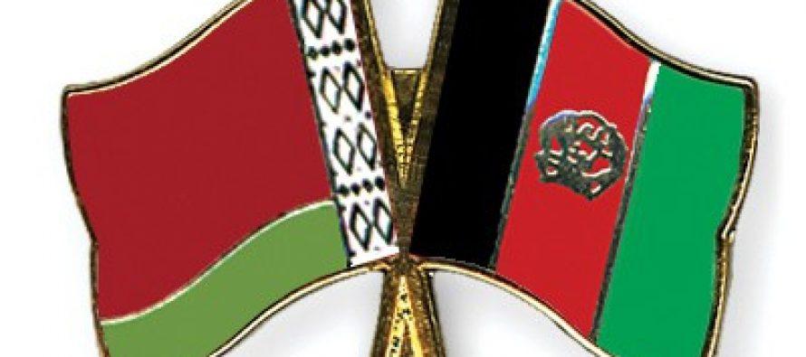 Afghanistan, Belarus Sign Bilateral Trade Agreement