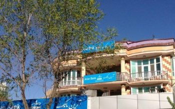 Iran-backed Arian Bank  in Kabul Shut Down Over Regulatory Violations
