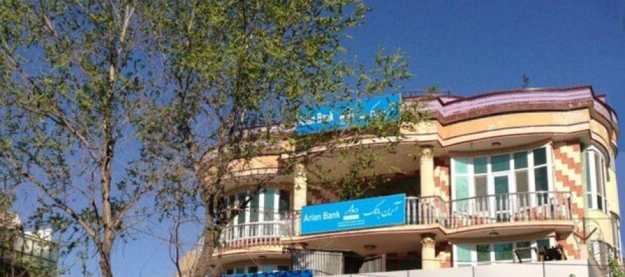 Iran-backed Arian Bank  in Kabul Shut Down Over Regulatory Violations