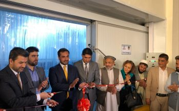 New Storage Facility Opens In Kabul Airport