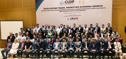 Workshop Held To Facilitate Trade Between Afghanistan & Uzbekistan