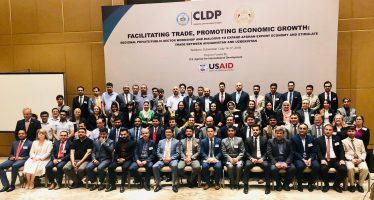 Workshop Held To Facilitate Trade Between Afghanistan & Uzbekistan
