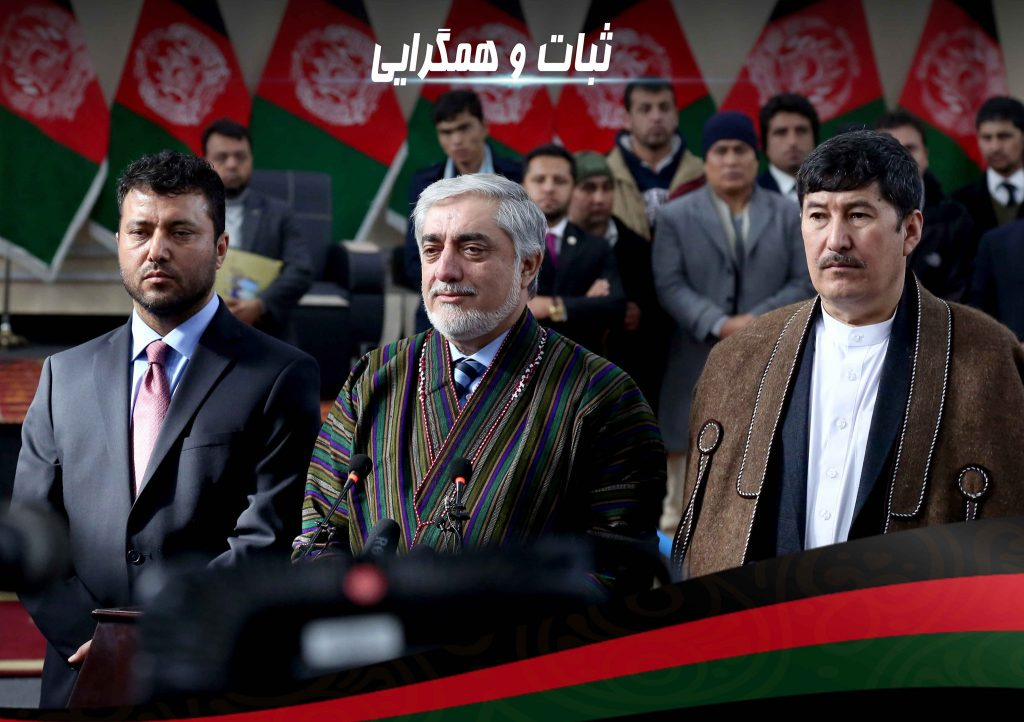 Presidential Elections Campaign Officially Kicks Off in