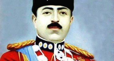 The Afghanistan King Amanullah Khan Had Envisioned