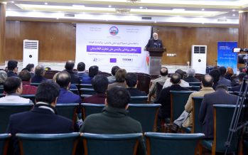 Afghanistan Launches National Trade Policy