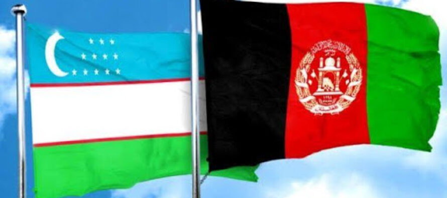 Afghanistan, Uzbekistan Support Development of a Free Economic Zone