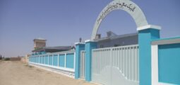 New Health Clinic Building in Kunduz To Benefit 120,000 People