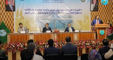 Construction of a 1.5-kilometre Flood Protection Wall Along Balkh River Kicks Off