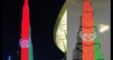 Summit Held in Dubai to Attract Investors in Afghanistan
