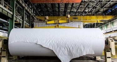 First-Ever Paper Production Factory Opens in Kabul