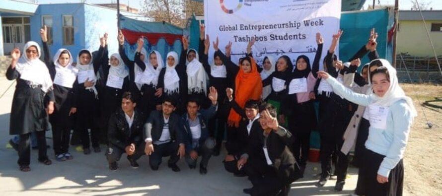 Challenges Facing Afghan Entrepreneurs