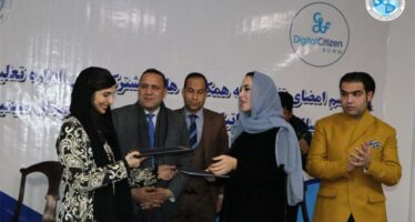 An Institute for Afghanistan's Robotics Team to Open in Kabul University
