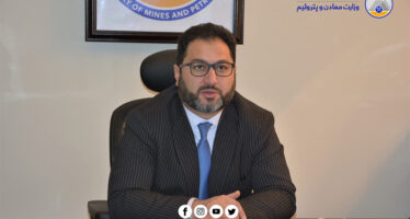Afghanistan Generates 4.2 Billion AFN in Revenue from 95 Mining Contracts