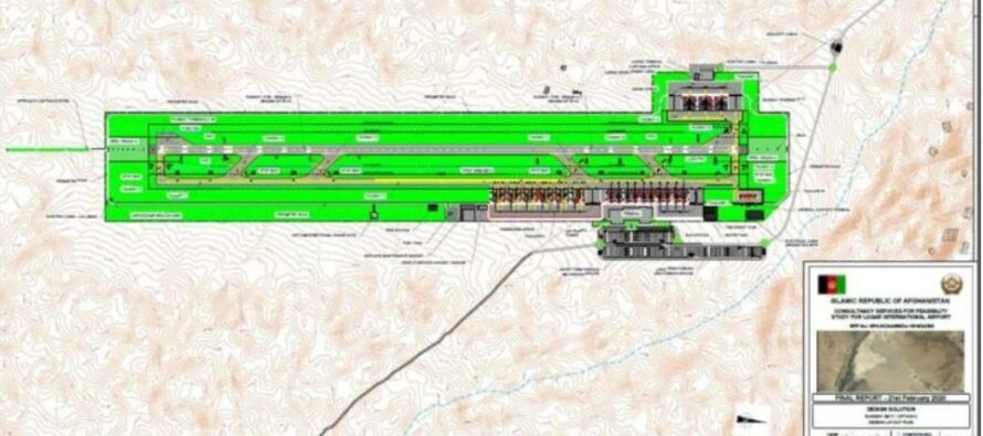 Afghanistan's Largest Airport to be Built in Logar Province