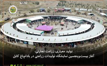 Four-Day Farming Expo Kicks Off in Kabul