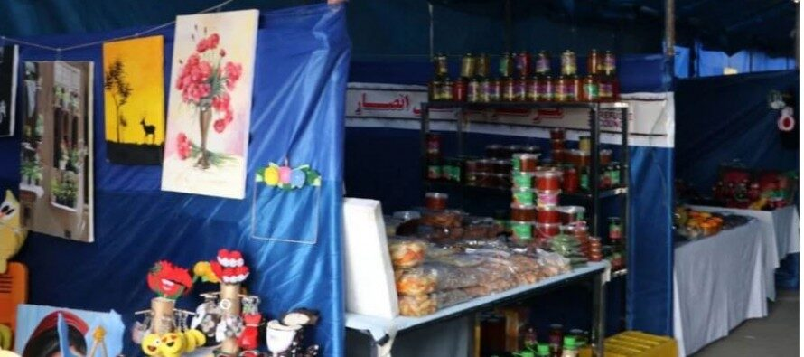 A Five-Day Exhibition of Handicrafts & Domestic Products Held in Herat