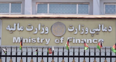 Afghan Ministry of Finance: Salaries of Government Employees To Be Paid As Before