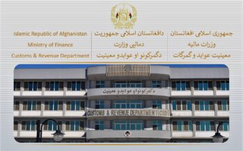 Daily Customs Revenue Reduced to 105mn Afghanis