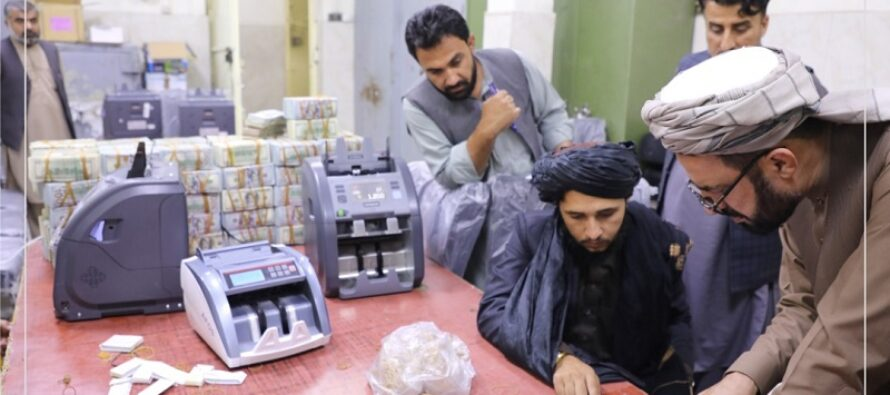 $12mn Cash Seized from Previous Government Officials Submitted to Afghanistan's Central Bank